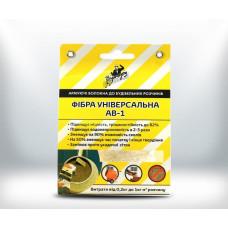 Фибра полиамидная Виртуоз АВ1 200 г (7854495819)