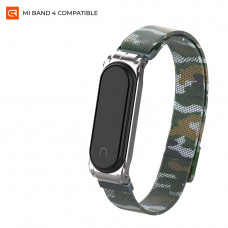 Ремешок Armorstandart Milanese Magnetic Band для Xiaomi Mi Band 4/3 Camo Silver/Green (ARM55034)
