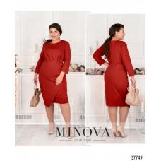 Женское нарядное  платье плюс сайз-красный