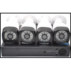 Комплект видеонаблюдения DVR KIT CAD D001 (4 камеры)