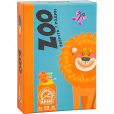 Настольная игра Arial  Зоо (ZOO) (911326R)