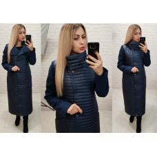 Стеганное теплое пальто из плащевки с кашемировыми рукавами. Цвет- темно-синий, серый, пудра голубой Размеры: 42-48