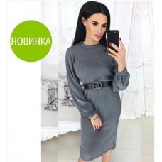 """Платье миди трикотажное с поясом """"Amina"""""""