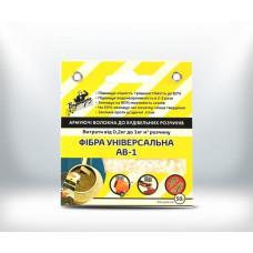 Фибра полиамидная Виртуоз АВ1 1 кг (7854495820)