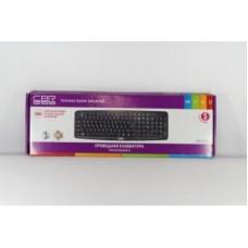 Проводная клавиатура  X1 K107