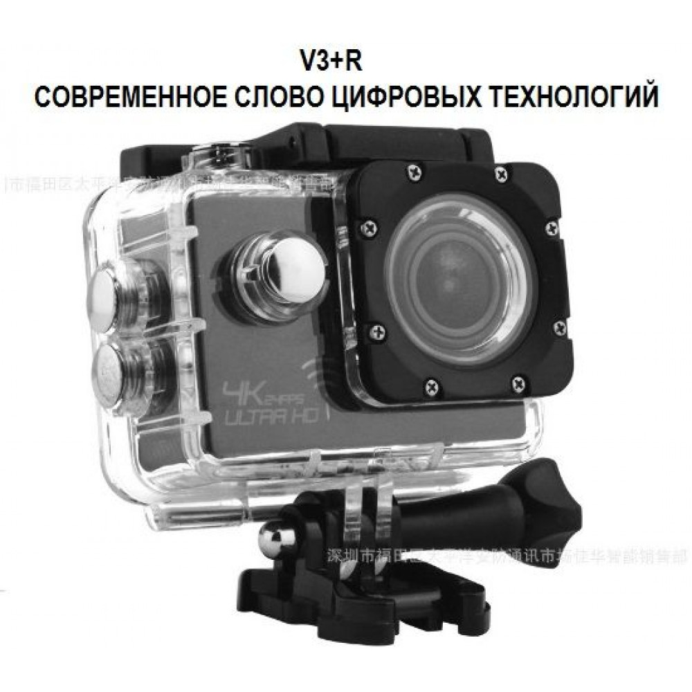 Экшн камера 4K V3+R  wi-fi 4k  видео 4К/30fps (3264*1836)