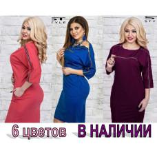 """Платье """"Диана""""   48-54 размеры код: 836"""