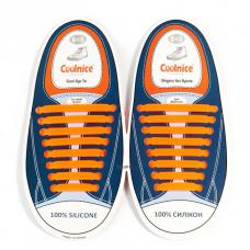 Силиконовые шнурки Coolnice В01 Orange (n-319)