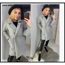 Пальто женскоеТкань: букле барашекна подкладе Цвета: молочный, черный, серый