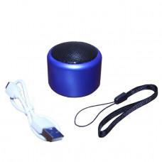 Bluetooth колонка портативная SPS S2 BT