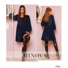 Женское нарядное платье с широкими рукавами Р. 42-44,44-46-синий
