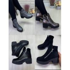Женские ботинки на платформе с каблуком, натуральная кожа и замша 3 цвета размеры 35-41