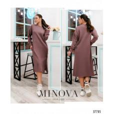 Женское повседневное платье батал-пудра
