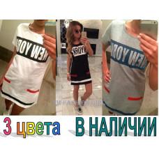 "Платье ""New York"" спортивное код: 912"