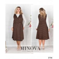 Женский костюм-двойка платье с кофтой  -коричневый