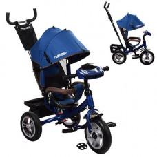 Велосипед детский трехколесный синий