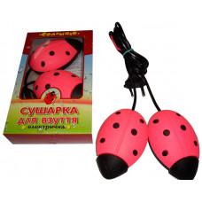 Электросушилка для детской обуви Алпрофон Солнышко Red/Black (111241)
