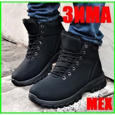 Ботинки ЗИМНИЕ Мужские Кроссовки на Меху Чёрные (размеры: 41,42,43,44,45,46) Видео Обзор - 610
