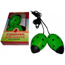Электросушилка для детской обуви Алпрофон Солнышко Green/Black (111240)