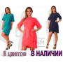 "Платье ""Сабрина"". 48-52 размеры код: 834"