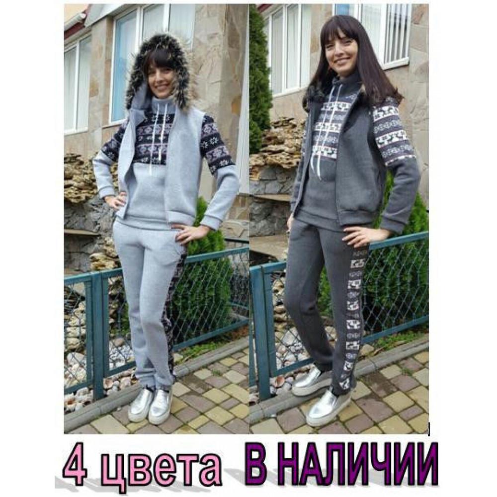 """Теплый женский спортивный костюм """"Скандинавский принт"""" код: 718"""