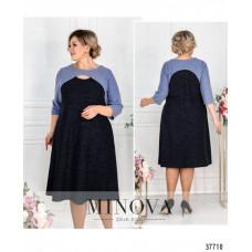Женское платье с люрексом плюс сайз  -голубой