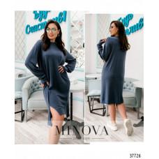 Женское повседневное яркое платье батал -джинс