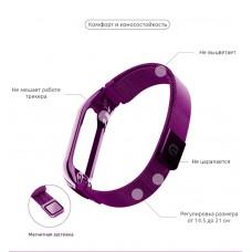 Ремешок Armorstandart Milanese Magnetic Band для Xiaomi Mi Band 3 Purple (ARM53951)