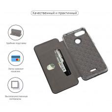 Чехол-книжка Armorstandart G-Case для Xiaomi Redmi 6 Dark Blue (ARM54560)