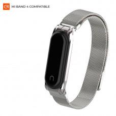 Ремешок Armorstandart Milanese Magnetic Band для Xiaomi Mi Band 4/3 Silver (ARM55025)