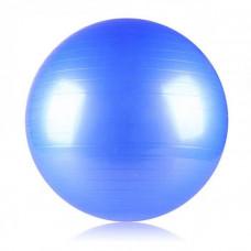 Фитбол мяч для фитнеса с насосом Supretto 65 см Голубой (57050001)