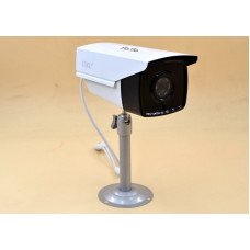 Камера видеонаблюдения 965AHD