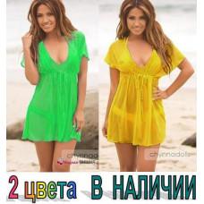 Пляжная туника сеточка (под грудь) код: 15