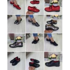 Закрытые туфли из натуральной кожи или замши 35-41
