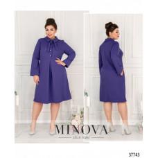 Женское нежное повседневное платье плюс сайз-фиолетовый