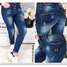 Женские джинсы бойфренды бренд Relucky 25-30 размеры модель №10