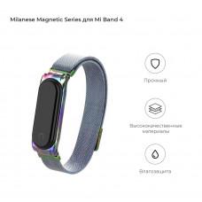 Ремешок Armorstandart Milanese Magnetic Band для Xiaomi Mi Band 4/3 Rainbow (ARM55033)