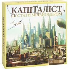 Настольная игра Arial Капиталист Как стать миллионером (910039R)