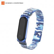 Ремешок Armorstandart Milanese Magnetic Band для Xiaomi Mi Band 4/3 Camo Blue (ARM55205)