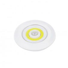 Смарт-светильник Activated Night Light (5641)