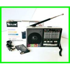 Радиоприёмник с Мр3 Радио и (Power Bank) - 2277 (Н)