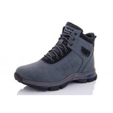 Ботинки мужские Nasite M93-1D. Размеры 40-45. Серые