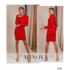 Женское нарядное платье-футляр 42-44, 44-46 -Красный