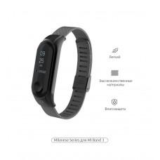 Ремешок Armorstandart Milanese Band для Xiaomi Mi Band 3 Graphite Black (ARM52253)