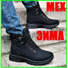 Ботинки ЗИМНИЕ Мужские Кроссовки на Меху Чёрные (размеры: 41,42,43,44,45,46) Видео Обзор - 601