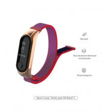 Ремешок Armorstandart Sport Loop Band для Xiaomi Mi Band 3 Pink (ARM52267)