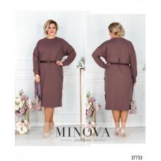 Женское повседневное платье с разрезами по бокам -пудра