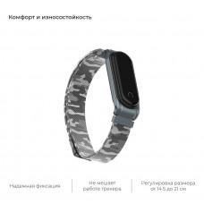 Ремешок Armorstandart Milanese Magnetic Band для Xiaomi Mi Band 4/3 Camo Grey (ARM55204)