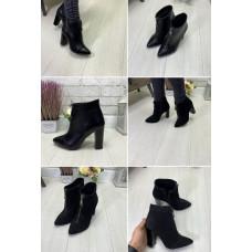 Ботинки женские демисезонные, натуральная кожа, замша
