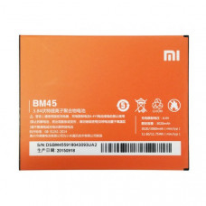 Аккумулятор для мобильного телефона красный Xiaomi BM45 (Xiaomi Redmi Note 2) 3020 mAh